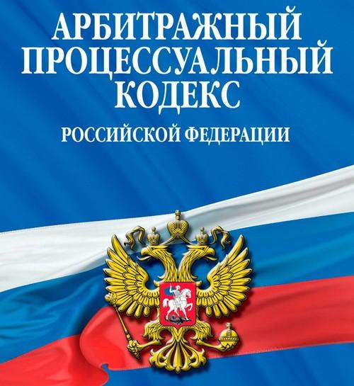 Адвокат по арбитражным делам в Крыму