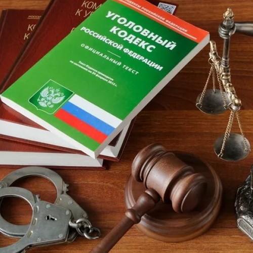 Адвокат по уголовным делам в Крыму
